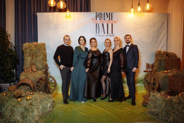 08.12.2019 PULSE PRIME BALL The Aristocrat